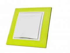 aspilusa-animato-bialy-zielony